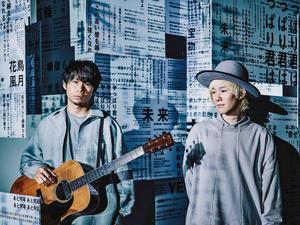 吉田山田 ~♪なにわの日々♪~ at 大阪 新歌舞伎座