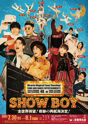 SHOW BOY