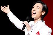 山内惠介 特別公演