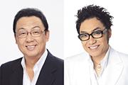 梅沢富美男 コロッケ 特別公演