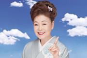 中村美律子 デビュー30周年記念公演