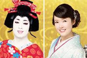 梅沢富美男・田川寿美 特別公演