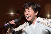 神野美伽 新春特別公演