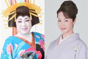梅沢富美男・香西かおり 特別公演