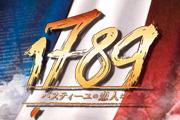 『1789 -バスティーユの恋人たち-』