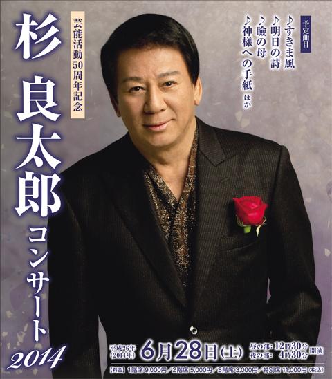 杉良太郎の画像 p1_28